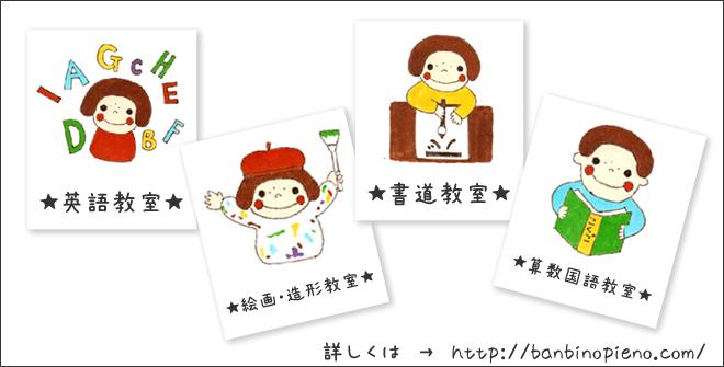 http://software-design.sakura.ne.jp/si01/wp-content/uploads/2015/05/img013.jpg