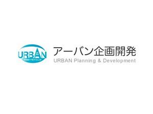 アーバン_logo